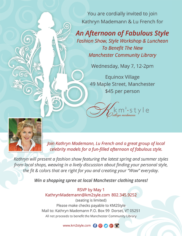 You Are Cordially Invited Km2style Kathryn Mademann Image Style Consultant